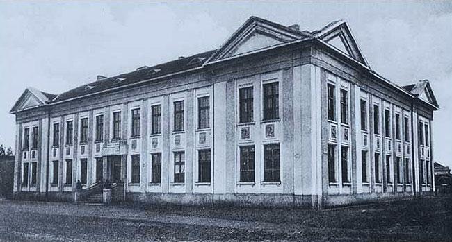 Nova škola izgrađena 1923. godine